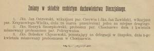 chyczewski1919