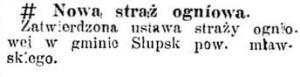 straż_1913