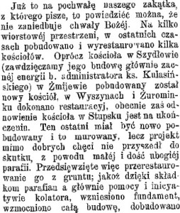 1882_98_S1a