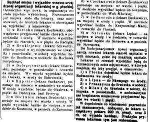 echa-plockie-i-lomz-74_1898_sluzba_zdr_aa