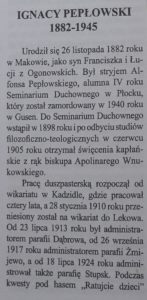 peplowski1a